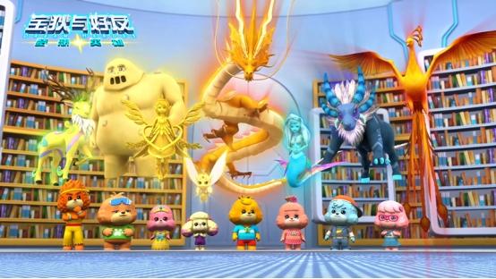 动画《宝狄与好友》第四季三大视频平台开播 业内 第3张