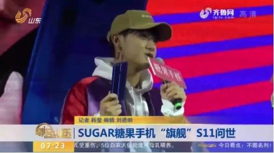 黄子韬与SUGAR糖果手机逆势突围智能手机市场