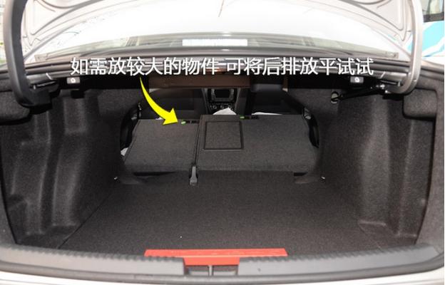 点评:车身尺寸方面,明锐旅行车超越速腾,尤其是后备厢容积