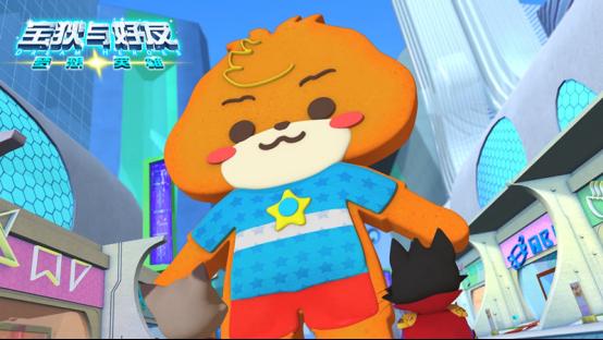 动画《宝狄与好友》第四季三大视频平台开播 业内 第2张