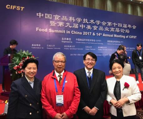 """味全受邀参加""""中国食品科学技术学会第十四届年会"""",致力食安发展"""